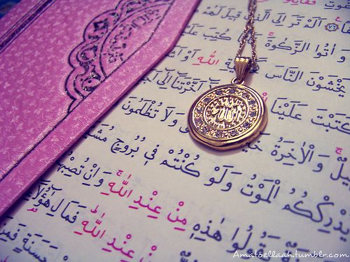 Quran Tumblr Pink Islam Reflection on We...