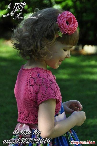 """Болеро спицами """"Pink Lady"""" для моей модницы. Мой дизайн! Описание +схемы - Вязание для детей - Страна Мам"""