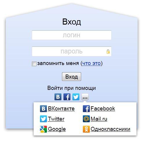 Login menggunakan rangkaian sosial - Yandex.Help.