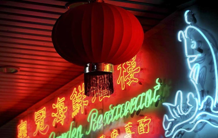 Chinatown & Haymarket - known for - markets, Entertainment Centre, Capitol Theatre, Open late, High intensity social scene, Asian Australian installation artwork and more! #chinatown #sydneycommunity #sydney