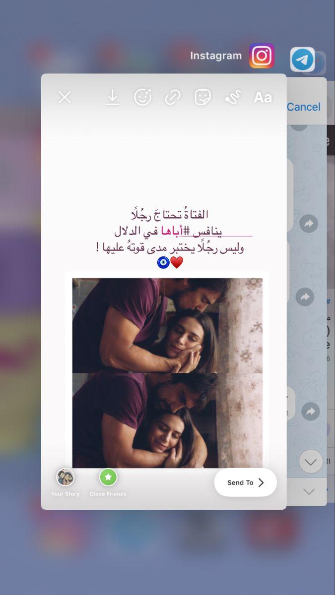Sadece Sen Instagram Quotes Wonder Quotes Romantic Words