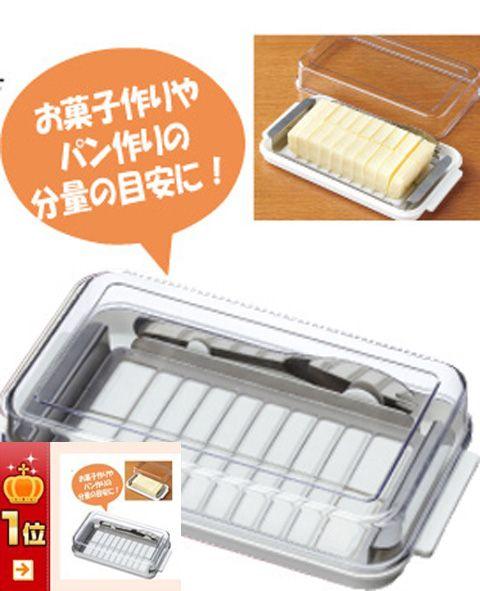 ステンレスカッター式バターケース〔スケーター/バター/バターケース/バターカッター/btg2〕