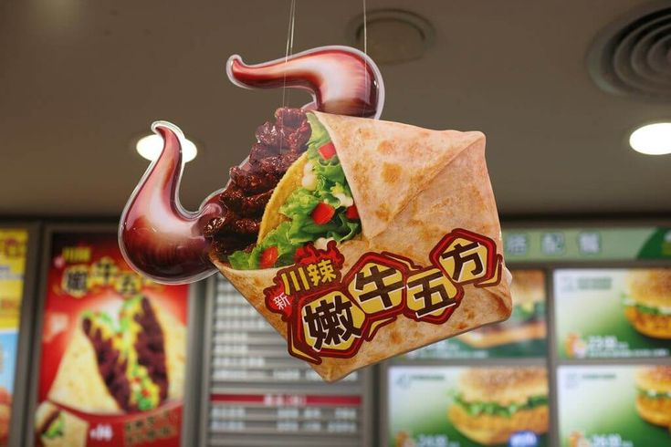 why did pizza hut in china Pizza hut is a part of the yum portfolio it has some 500 dine-in restaurants and 120 delivery-only outlets like kfc, it has undergone a transformation in china like kfc, it has undergone a.