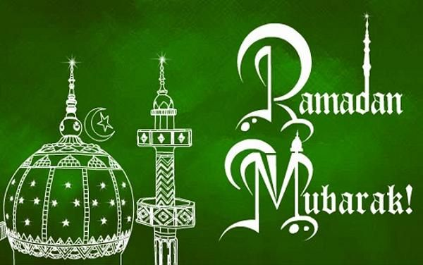 Futuristic Gigatech Pvt Ltd Wishes You Happy Ramadan