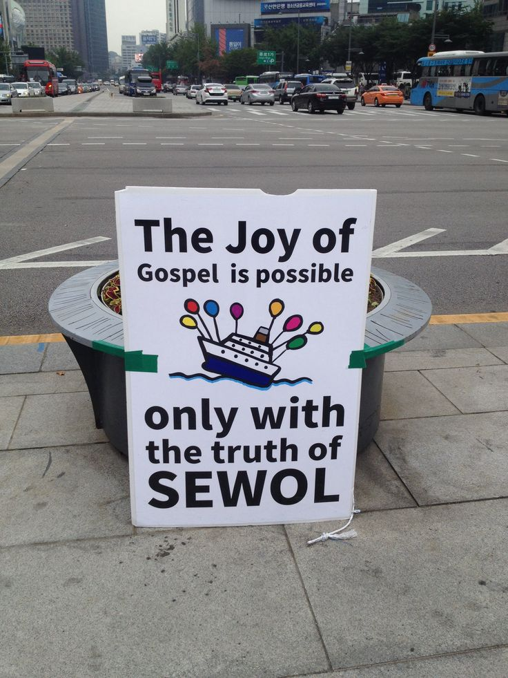 The joy of Gospel is possible Only with the truth of  SEWOL