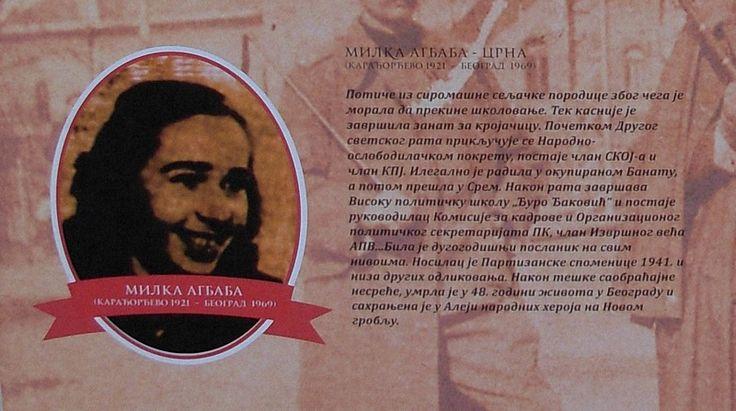 Milka Agbaba - Crna (1921-1969) /Izvor: Izložba na trgu/ #zrenjanin https://flii.by/file/whgckcfv5yo/