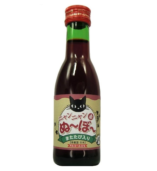 Japanese pet supplier B&H Lifes has created a red wine specially made for cats called Nyan Nyan Nouveau, or Meow Nouveau. The non-alcoholic feline wine contains vitamins, a small amount of grap...