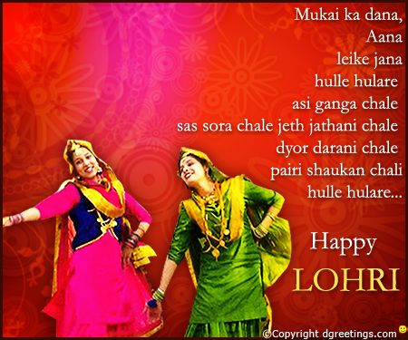 Send this cheerful greeting to friends and loved ones on Lohri.