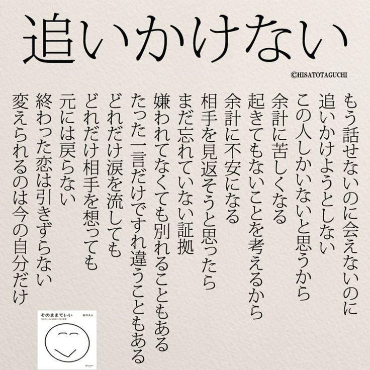 いいね!9,381件、コメント75件 ― @yumekanau2のInstagramアカウント: 「追いかけなくていい . . . 【読書会追加開催】 .…」