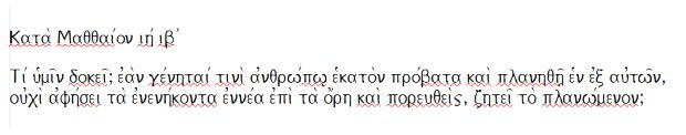 easy-prey-greek