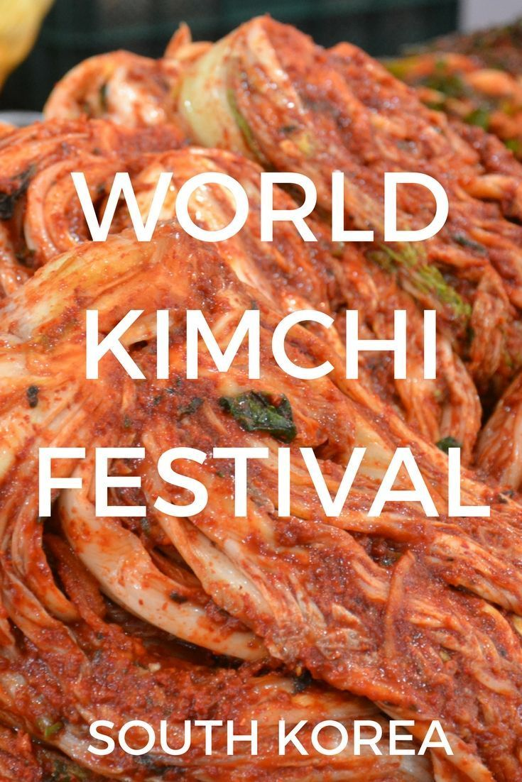 Kimchi – the national dish of Korea that comes in over two hundred varieties. We spent the day smelling, making and eating the famous fermented food at the World Kimchi Festival in Gwangju. Ravenous Travellers   Travel Blog
