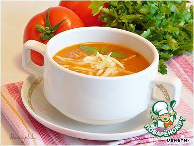 Томатный суп-пюре по-турецки - кулинарный рецепт