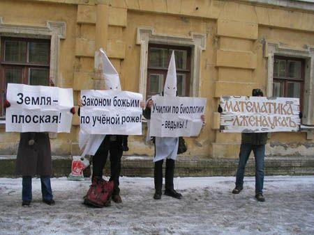 Ку-клукс-клан любит Машу В Ленинграде прошла акция против современных мракобесов | РКСМ(б)
