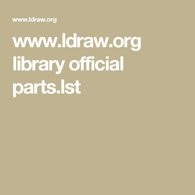 www.ldraw.org library official parts.lst