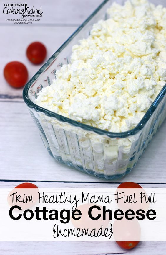 Trim Healthy Mama-friendly cottage cheese! (Pssst! It's *not really* cottage cheese!) It's wayyyyy easier than traditional homemade cottage cheese and wayyyyy cheaper than the best cultured store-bought cottage cheese! Goes great with either S or E meals and snacks! [by Wardee Harmon]