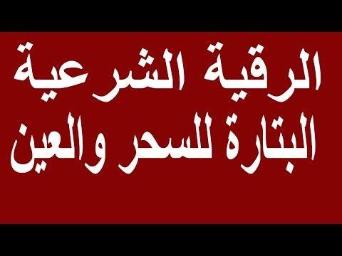 Youtube Quran Verses Allah Youtube