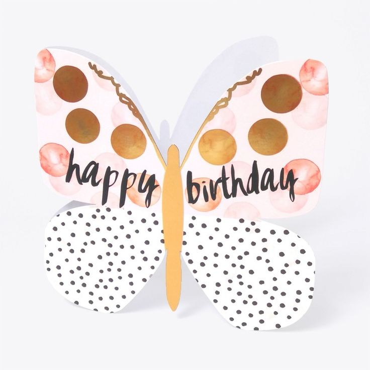 25 Best Birthday Cards For Granddaughter Images On