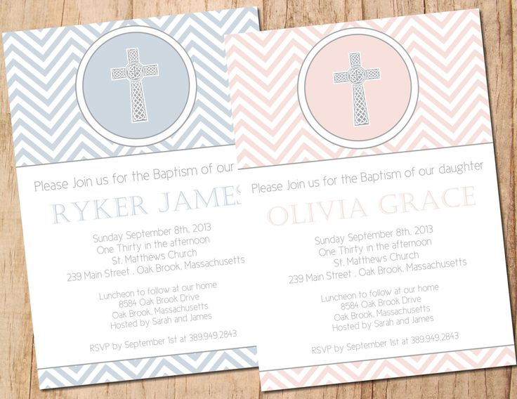Modern Chevron Cross Baptism/Christening Invitation Digital and Printable . First Communion Invite . Many Color Choices . JPEG or PDF File by MoonshyneDesigns on Etsy https://www.etsy.com/listing/164414286/modern-chevron-cross-baptismchristening