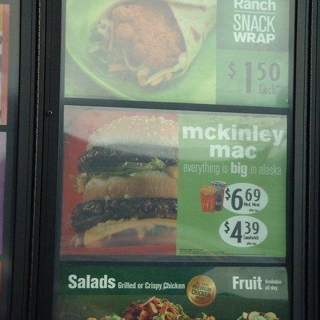 McDonald's Secret Menu Items