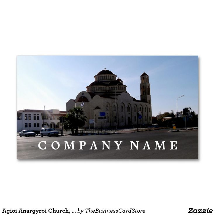19 best cypriot and greek business cards from the business card agioi anargyroi church paphos cyprus business card reheart Image collections