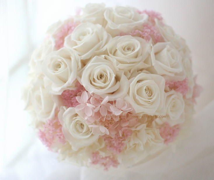 ブーケ プリザーブドの白とピンク : 一会 ウエディングの花