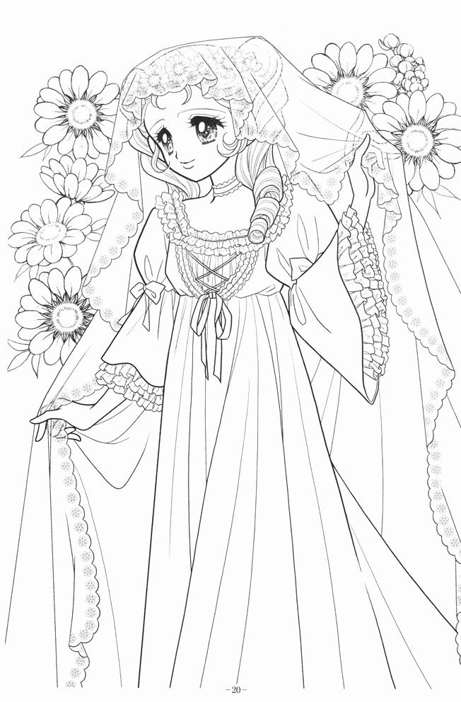 Anime Coloring Books For Adults Luxury Pin By Gralyne Watkins On Things To Color Shojo Anime Animal Coloring Books Coloring Pages Coloring Books