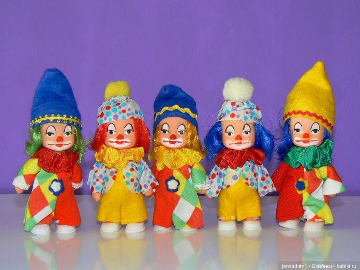 Веселые клоуны Ari, Аришки, ГДР, новые, 10 см. / Куклы и игрушки детства / Шопик. Продать купить куклу / Бэйбики. Куклы фото. Одежда для кукол