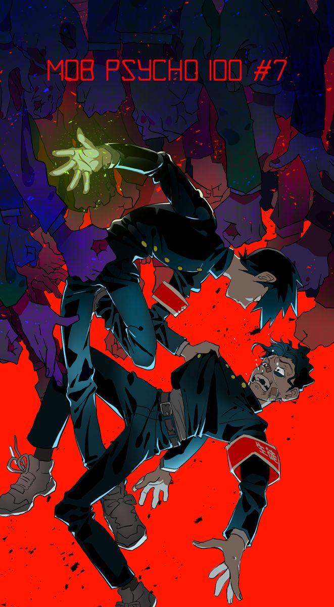 Mob Psycho 100 [モブサイコ100] manga anime Mob Psycho 100
