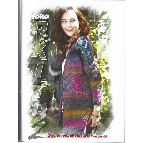 NORO AKITA Book 2 - 12 knitting patterns – TUPPY'S AUSSIE FABRICS