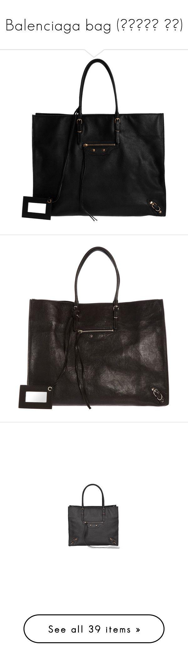 """Balenciaga bag (발렌시아가 가방)"" by ggaggamury ❤ liked on Polyvore featuring bags, handbags, tote bags, balenciaga, totes, top handle purse, balenciaga purse, tote bag purse, travel tote bags and women"