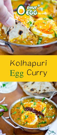 One Of The Best Egg Curry Recipes For Special Indian Dinners – Ayur Egg
