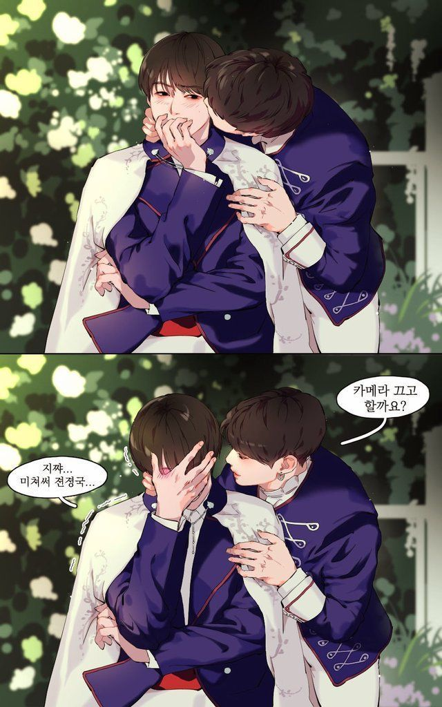 Pin By Audrey On Bts Vkook Fanart Bts Chibi Bts Fans
