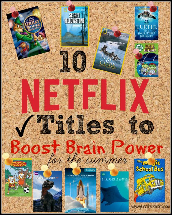 10 Netflix Titles for a Summer Brain-Power Boost #StreamTeam