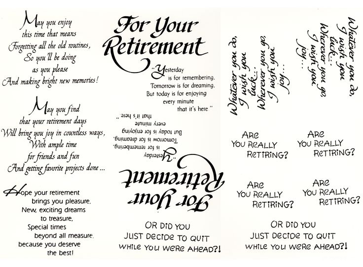 Best  Retirement Wishes Ideas Only On   Retirement