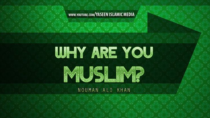 Why Are You Muslim? | Must Watch | Nouman Ali Khan