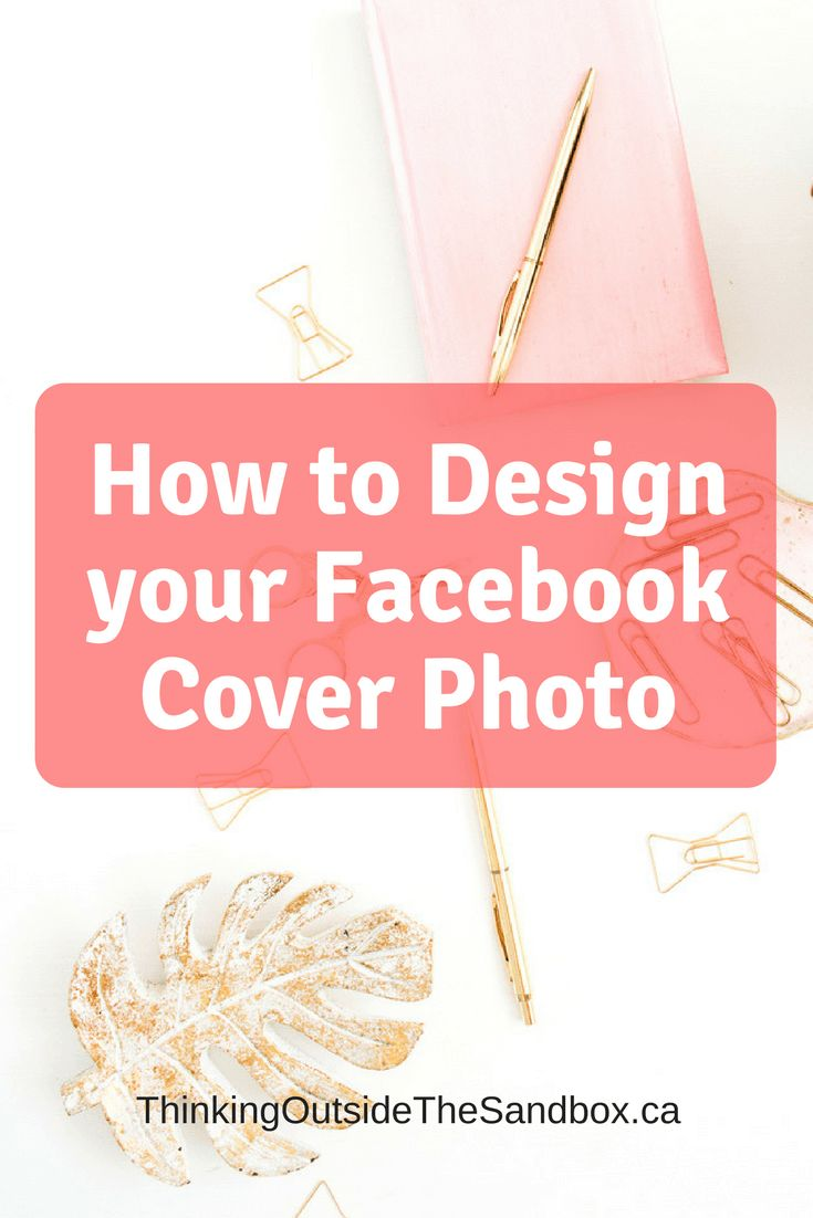 How to Design your Facebook Cover Photo with Zero Design Experience? #Facebook #CoverPhoto