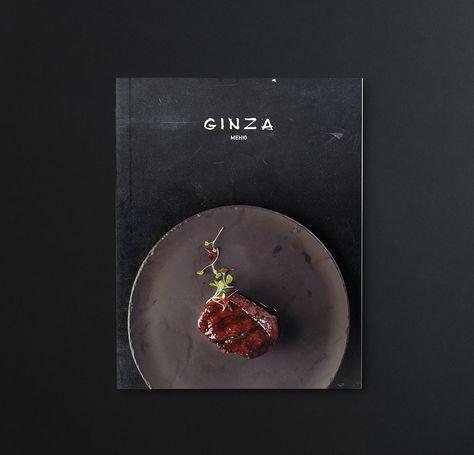 """Дизайн основного меню для ресторана """"Гинза"""" в Санкт-Петербурге. Проект выполнен…"""