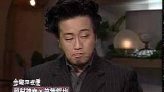 岡村靖幸 対談&Live(2004.11.12), via YouTube.