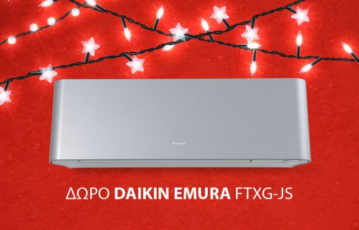 Σούπερ Χριστουγεννιάτικος Διαγωνισμός από την DEWPOINT με δώρο ένα κλιματιστικό DAIKIN EMURA αξίας 800 ευρώ!