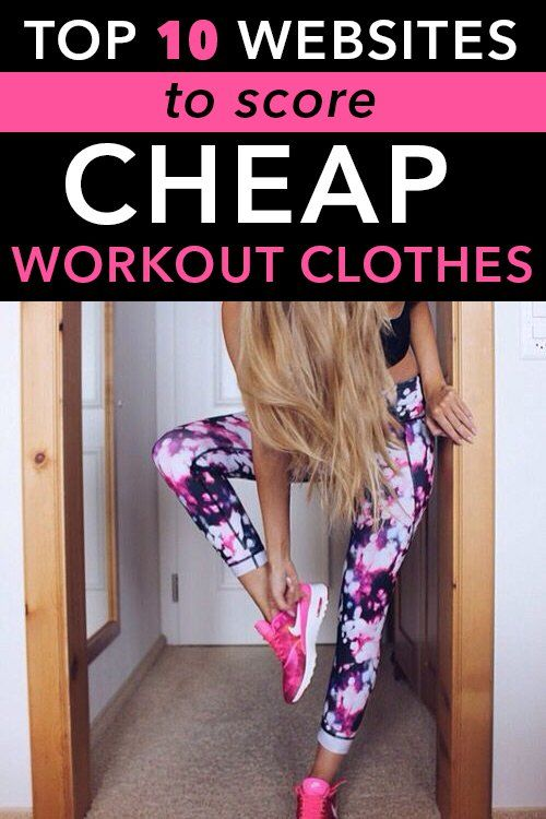 Top Websites to Score Cheap and CUTE Workout Clothes <3