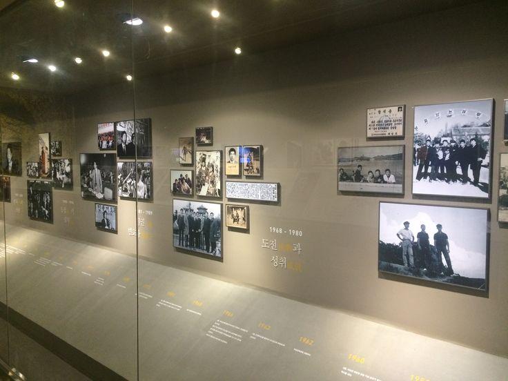 #봉하마을 #노무현기념관