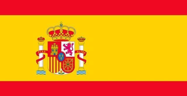 La primitiva - die Lotterie aus Spanien. Spanische Flagge, spanische Fahne