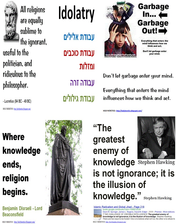 The greatest enemy of knowledge is not ignorance; it is the illusion of knowledge - Stephen Hawking, Sagan, Disraeli, garbage, idolatry.GIF