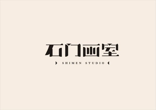 Shi Men Hua Shi by 羽人 008, via Behance