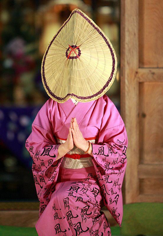 """おわら風の盆の踊り子(富山) """"Kaze no bon"""" dancer, Toyama, Japan"""
