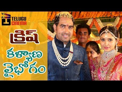 Celebrities at Director Krish Marriage | Exclusive Video | Latest Tollywood Events | Telugu Cinema - YouTube