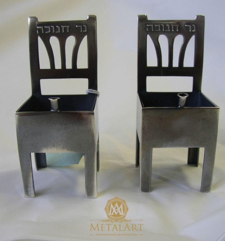 Judaica silver chair menorah #jewish #judaic #shop  contact us at: metalart@metalart.hu