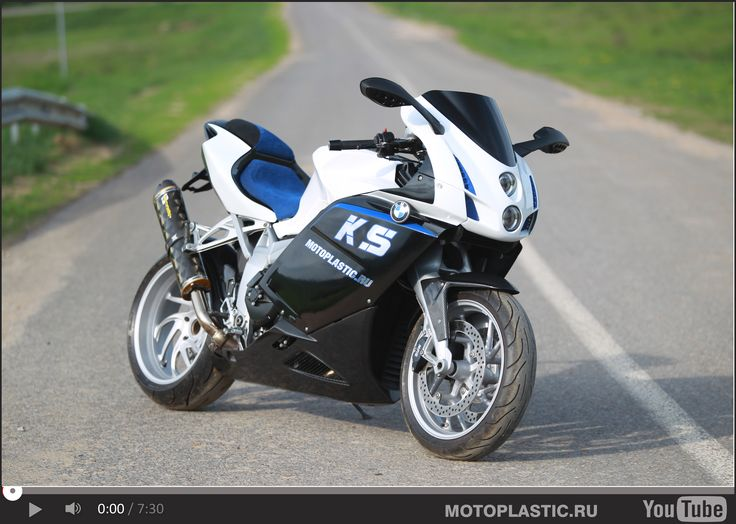 bmw k 1300 s tuning custom front fairing and tail. Black Bedroom Furniture Sets. Home Design Ideas