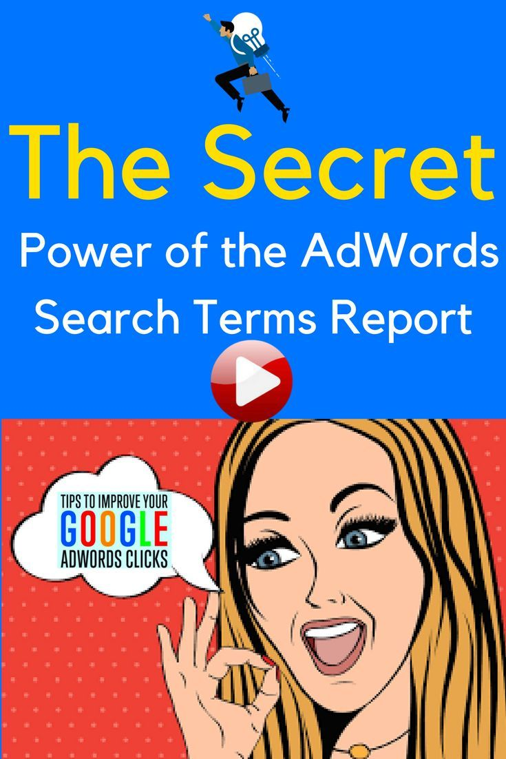 The Secret Power of the AdWords #Search #Terms #Report  AdWords [FREE] Video Training Series: https://hotclicks.leadpages.co/free-adwords-video-training-series/ Discover The #Secrets To #Hacking Google #AdWords For Real #Success! Learn what NOT to do... and what's working now!