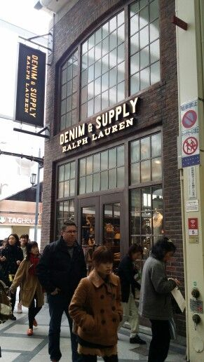 Industrial shop frontage at denim and supply, osaka